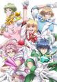 夏アニメ「美男高校地球防衛部LOVE!LOVE!」、新衣装の最新キービジュアル公開! 第1話場面カットも到着