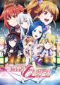 TVアニメ「アイドルメモリーズ」、10月スタート! メインキャストやティザーPVが解禁に