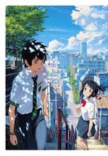 新海誠監督による最新劇場アニメ「君の名は。」、新キービジュアル解禁!