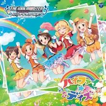 「アイドルマスター シンデレラガールズ」、最新シングルがオリコン総合1位を獲得! 初週売上8.9万枚