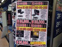 【週間ランキング】2016年7月第1週のアキバ総研PC系人気記事トップ5