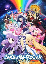 TVアニメ「SHOW BY ROCK!!」、第2期のキービジュアルを公開! 10月よりTOKYO MXほかにて放送