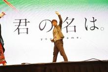 新海誠監督最新作「君の名は。」、アニメ・エキスポでワールドプレミア開催! 大観衆から5分超のスタンディングオベーション