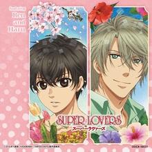 TVアニメ「SUPER LOVERS」、アルバムのジャケットを公開! EDテーマの組み合わせ違い、新キャラソンも収録