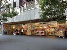 秋葉原UDX1階のスーパーマーケット「ワイズマートAKIBA_ICHI店」が8月1日に閉店