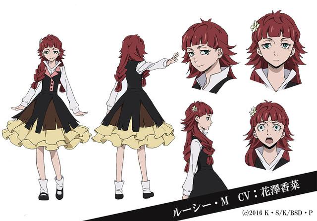 TVアニメ「文豪ストレイドッグス」、ルーシー・M役で花澤香菜の出演が決定! 第12話に登場