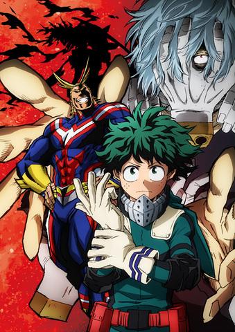 TVアニメ「僕のヒーローアカデミア」、第2期制作決定! 新ビジュアル&PVも解禁に
