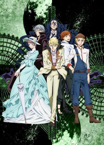 TVアニメ「文豪ストレイドッグス」、ギルドのメンバーを中心とした新キービジュアル公開! 10月から第2クール放送
