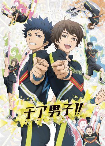 夏アニメ「チア男子!!」、キャスト出演の音楽朗読劇を上演! 男子チアリーディングチームによる生パフォーマンスも
