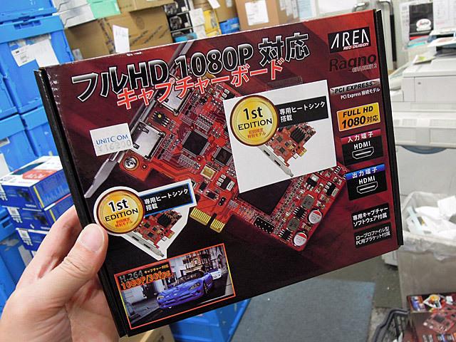 フルHD録画対応のHDMIキャプチャカード「Ragno GRABBER 2」がエアリアから!