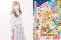 「映画 魔法つかいプリキュア!奇跡の変身!キュアモフルン!」、予告解禁! テーマソングに渡辺麻友(AKB48)
