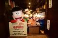 TVアニメ「おそ松さん」×佐賀県、描き下ろしイラスト公開! 6つ子が佐賀県ゆかりの格好に