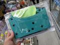 折りたたみ式のスマホ向けVRゴーグル「折りたたみVR」が販売中