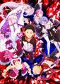 「2016春アニメ満足度人気投票」結果発表! 1位は、青森を舞台にしたほのぼの日常系アニメ「ふらいんぐうぃっち」