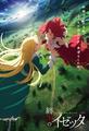 秋アニメ「終末のイゼッタ」、キービジュアル公開! 戦場で手を取り合うふたりの少女の姿
