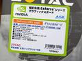「GeForce GTX 1060」が7月19日(火)22時に解禁 アキバの一部ショップでは深夜販売を実施