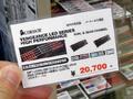 赤色LED搭載のDDR4メモリ「CMU32GX4M4A2666C16R」がCorsairから!