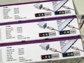 L型アルミコネクタ&10cmメッシュケーブル採用の高耐久Lightbingケーブルがエアリアから!
