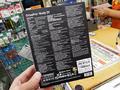 タフ仕様なWi-Fi対応ウェアラブルカメラ Transcend「DrivePro Body 20」が販売中