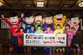 舞台「おそ松さん」、制作記者会見レポート! イケメンな6つ子「F6」の登場が決定、キャストとキービジュアルも解禁に