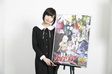 夏アニメ「レガリア」、佐倉綾音のインタビューが到着! 「レナに感じる違和感に作品のキーポイントが隠されているのかな」
