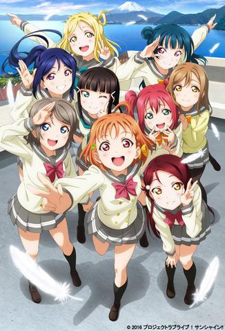 【アニメコラム】キーワードで斬る!見るべきアニメ100 第7回「ラブライブ!サンシャイン!!」ほか