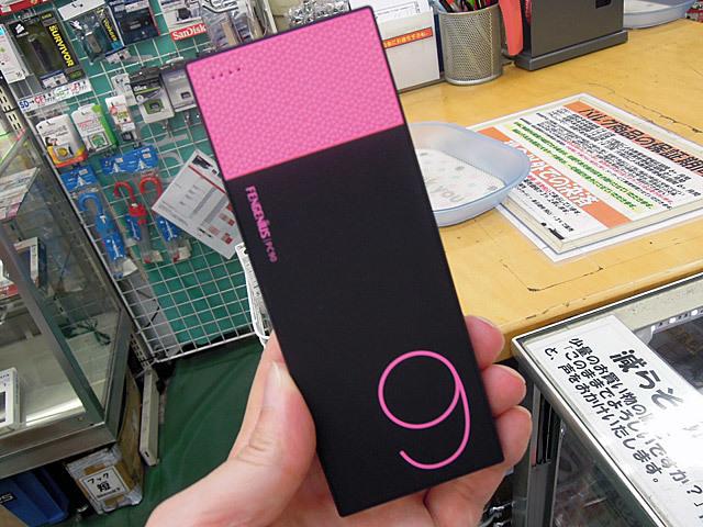 容量9,000mAhの薄型モバイルバッテリーTEC「TMB-9KS」が登場!