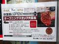 【週間ランキング】2016年7月第5週のアキバ総研ホビー系人気記事トップ5