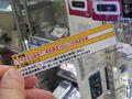 WUXGA液晶搭載の格安8インチAndroidタブレット「V80 OCTA-CORE」がONDAから! 実売9,980円