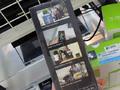 アニメやメッセージを自作できるLED付きBluetoothスピーカー Divoom「AuraBox」が販売中