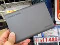 厚さ9mmの容量10,000mAhモバイルバッテリー「TMBPAD10K-BK」がTECから!
