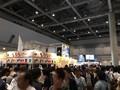 コミックマーケット90(C90)、開幕! 西川貴教が一般サークルとして登場、企業ブースは2日間のみ