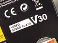 4K/8K向けの新しい「ビデオスピードクラス」に対応したSanDisk製SDメモリーカードが登場