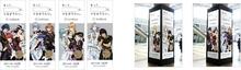 「うたの☆プリンスさまっ♪ マジLOVEレジェンドスター」×ソフトバンク、コミックマーケット90でのコラボビジュアルを公開!