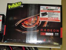AMDの新型GPU「Radeon RX 460」搭載ビデオカードが登場!