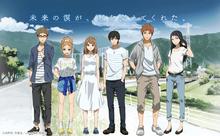 TVアニメ「orange」、アクセサリーブランド「THE KISS」とコラボ! 物語のキーアイテムも再現