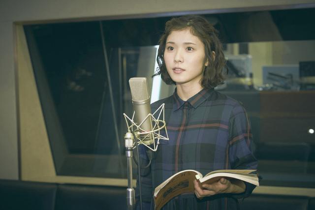 アニメ映画「聲の形」、松岡茉優のアフレコレポートが到着! 主人公の小学生時代を熱演