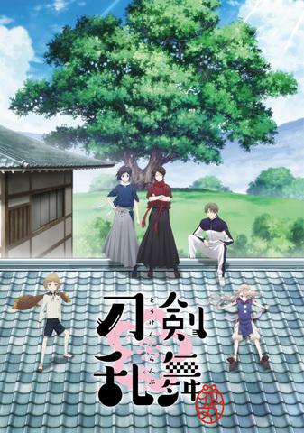 秋アニメ「刀剣乱舞-花丸-」、ティザーPV第2弾公開! 5振りの刀剣男士が集うキービジュアルも