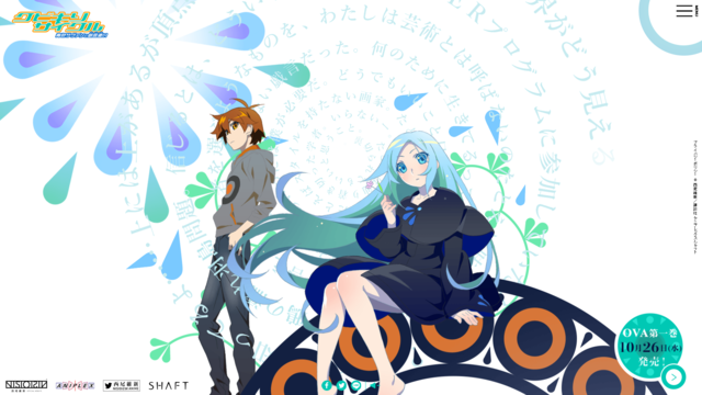 西尾維新のデビュー作「クビキリサイクル 青色サヴァンと戯言遣い」、OVA化決定! シャフト制作、全8巻