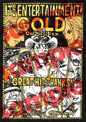アニメ映画one Piece Film Goldサイン入りイラストカード配布決定
