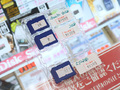 【アキバこぼれ話】SLCチップ採用の組み込み用SDカードの格安品が東映ランドにて販売中
