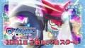 秋アニメ「デジモンユニバース アプリモンスターズ」、主題歌アーティスト発表! 世界観がよくわかるPVも公開