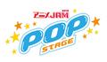 「アニメJAM 2016」、初の2daysで開催決定! テレ東の人気アニメが最多の作品数&出演者数で大集合