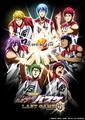 アニメ映画「黒子のバスケ LAST GAME」、2017年春公開! ティザービジュアルが解禁に