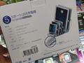 7台のスマホ/タブレットを同時に急速充電できる「7ポートUSB充電器」が販売中