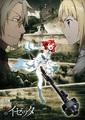 秋アニメ「終末のイゼッタ」、キービジュアル第2弾公開!  不敵な笑みを浮かべるベルクマンと対峙するフィーネ