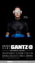 フル3DCG映画「GANTZ:0」、公開特別イベント開催決定! VRアトラクションでGANTZ世界を体験しよう