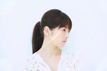 やさしさと心の強さ。瀧川ありさの魅力があふれた、新曲「色褪せない瞳」