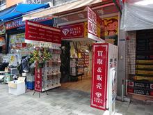 ジュエリー&ブランド品の買取・販売ショップ「銀座パリス秋葉原店」が9月1日オープン