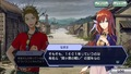 セガ、スマホ向け新作RPG「ワールドチェイン」、配信スタート! アニメーションはSILVER LINK.が担当